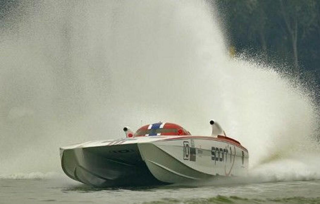 WPPA Class 1 World Powerboat ChampionshipRound 4Romanian Grand Prix 2007Lake Siutghiol Mamaia - Costanta31 August to 2 September 2007