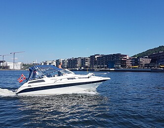 Ny fartsgrense for båter i Oslo
