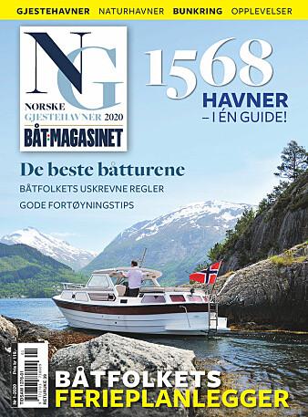 Få Norske Gjestehavner digitalt