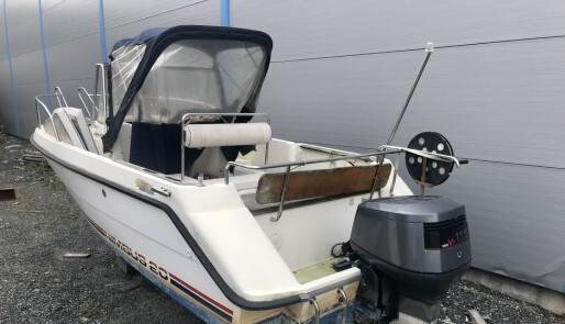 Mangler ved bruktbåt kjøpt gjennom megler